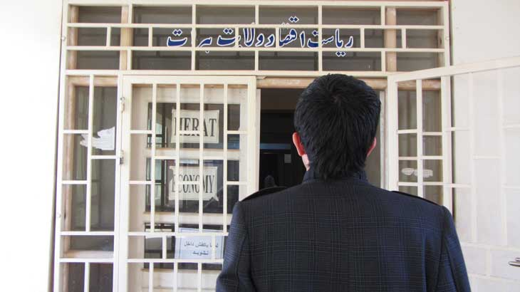 Eng. Ghafar Sadiqi Entering the Herat Department of Economy for a PMB meeting, Herat April 25 2012 | Photo by Huma Gupta