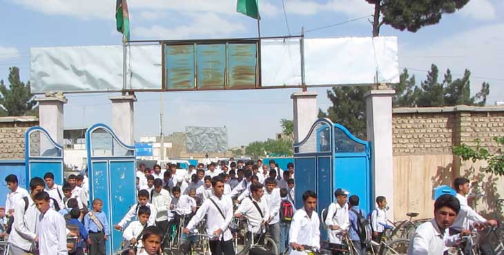 Aatifi School, Herat Photo by Huma Gupta